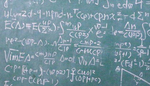 やっぱり「亜鉛×ビタミンC×アルギニン」の同時摂取は最強の勃起方程式だよ