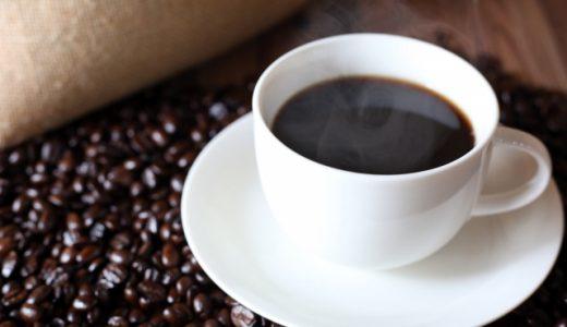 一番勃起しやすくなる食材(成分)は一体なんなのだろうか?-コーヒーを飲みながらエロ本を読もう-
